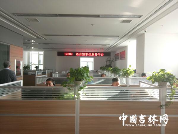 12316三农信息服务平台